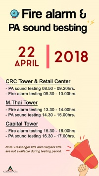 Monthly PA sound and Fire alarm testing in April, 2018