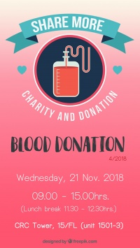 Blood Donation 4/2018