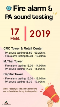 Monthly PA sound and Fire alarm testing in February, 2019